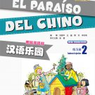 Chinese Paradise (2nd Edition) (Spanish Edition) Workbook 2 ISBN: 9787561938560