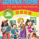 Chinese Paradise - Student's Book 3A with 1CD - German Edition    ISBN: 9787561917220