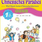 Chinese Paradise - Workbook 1B - German Edition ISBN: 9787561917022