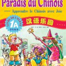Chinese Paradise - Student's Book 1A with 1CD(French edtion)    ISBN: 9787561916612