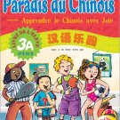 Chinese Paradise - Student's Book 3A with 1CD(French edtion)ISBN: 9787561917077