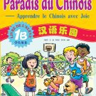 Chinese Paradise - Student's Book 1B(French edtion)   ISBN: 9787561916629