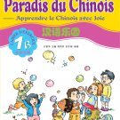 Chinese Paradise - Workbook 1B(French edtion)  ISBN: 9787561914687