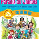Chinese Paradise - Student's Book 2A with 1CD(French edtion)    ISBN: 9787561917039
