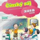 Chinese Paradise (Czekh Edition) - Workbook  ISBN: 9787561925676