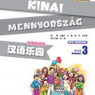 Chinese Paradise (2nd Edition) (Hungarian Edition) Workbook 3 ISBN: 9787561942604