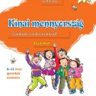 Chinese Paradise (Hungarian Edition) - Multimedia CD-ROM ISBN: 9787900689764