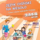 Chinese Paradise (Polish Edition) -Cards of Words and Expressions   ISBN:9787561927663
