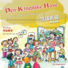 Chinese Paradise (Danish Edition) - Student's Book ISBN: 9787561925553