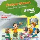 Chinese Paradise (Hausa Edition) - Workbook    ISBN:9787561928721