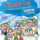 Chinese Paradise (Slovakia Edition) - Student's Book  ISBN:9787561927786