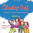 Chinese Paradise (Slovakia Edition) - Multimedia CD-ROM  ISBN:9787900689900