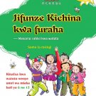 Chinese Paradise (Kiswahili Edition) - Multimedia CD-ROM     ISBN:9787900689825