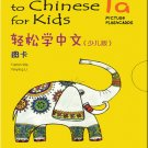Easy Steps to Chinese for Kids(English Edition) (1a) PICTURE FLASHCARDS ISBN: 9787561931769