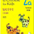 Easy Steps to Chinese for Kids(English Edition)Textbook 2a  ISBN: 9787561931707