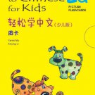 Easy Steps to Chinese for Kids(English Edition)2a PICTURE FLASHCARDS ISBN:9787561932667