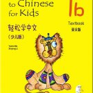 Easy Steps to Chinese for Kids (English Edition) Textbook 1b (+ 1 CD) ISBN:9787561930489