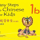 Easy Steps to Chinese for Kids(English Edition) (1b) WORD CARDS ISBN:9787561932421
