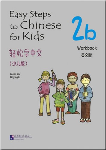 Easy Steps to Chinese for Kids(English Edition) Workbook  2b  ISBN:9787561932773