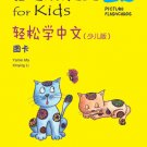 Easy Steps to Chinese for Kids(English Edition) (2b) PICTURE FLASHCARDS ISBN:9787561933398