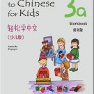 Easy Steps to Chinese for Kids(English Edition)Workbook 3a ISBN:9787561933596