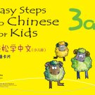 Easy Steps to Chinese for Kids(English Edition)Word Cards 3a ISBN:9787561934074