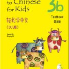Easy Steps to Chinese for Kids(English Edition)Textbook 3b (+ 1 CD)  ISBN:9787561933947