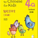 Easy Steps to Chinese for Kids(English Edition)Textbook 4a (+ 1 CD)  ISBN:9787561934760