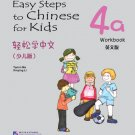 Easy Steps to Chinese for Kids(English Edition)Workbook 4a ISBN: 9787561934777