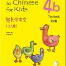 Easy Steps to Chinese for Kids(English Edition)Textbook 4b (+ 1 CD) ISBN:9787561934937