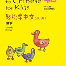Easy Steps to Chinese for Kids(English Edition)Picture Flashcards 4b ISBN:9787561936252