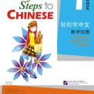Easy Steps to Chinese vol.1 - Posters   ISBN: 9787561919576