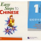 Easy Steps to Chinese (English Edition)vol.1 - Picture Flashcards ISBN:9787561919545