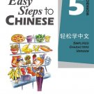 Easy Steps to Chinese (English Edition)vol.5- Workbook ISBN:  9787561921296