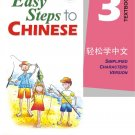 Easy Steps to Chinese (English Edition)vol.3 - Textbook with 1CD ISBN: 9787561918890