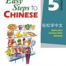Easy Steps to Chinese (English Edition)vol.5 - Textbook with 1CD ISBN:9787561921036