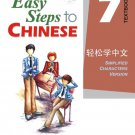 Easy Steps to Chinese (English Edition)vol.7 - Textbook with 1CD ISBN:9787561927915