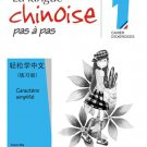 Easy Steps to Chinese (French Edition) vol.1 - Workbook ISBN: 9787561922415