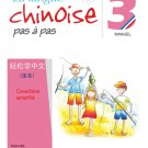 Easy Steps to Chinese (French Edition) vol.3- Textbook  with 1 CD ISBN:9787561933923