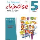 Easy Steps to Chinese (French Edition) vol.5- Textbook  with 1 CD ISBN:9787561937006