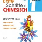 Easy Steps to Chinese (German Edition) vol.1- Textbook  with 1 CD ISBN: 9787561921937