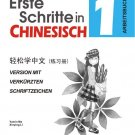 Easy Steps to Chinese (German Edition) vol.1 - Workbook ISBN: 9787561921944