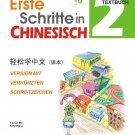 Easy Steps to Chinese (German Edition) vol.2- Textbook  with 1 CD ISBN: 9787561923986