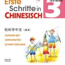 Easy Steps to Chinese (German Edition) vol.3- Textbook  with 1 CD ISBN:  9787561925171