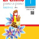 Easy Steps to Chinese (Spanish Edition) Textbook 1 ISBN:9787561938935