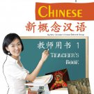 New Concept Chinese (English Edition)-Teacher's Book 1 ISBN:9787561933701