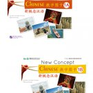 New Concept Chinese (English Edition) Flashcards 1 ISBN:9787561933558