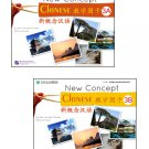 New Concept Chinese (English Edition) Flashcards 3 ISBN:9787561937365