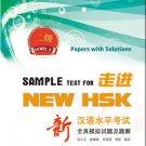 Sample Test for NEW HSK - Papers with Solutions - Level 2 (+ 1 MP3-CD) ISBN:9787301218976