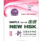 Sample Test for NEW HSK - Papers with Solutions - Level 6-2 (+ 1 MP3-CD) ISBN:9787301217368